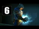 Прохождение Assassin's Creed Unity DLC: Dead Kings - #6 [Терновый венец] ФИНАЛ