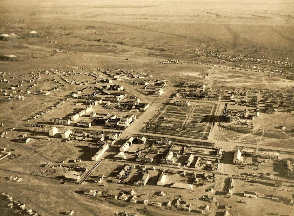 Элиста с высоты птичьего полета. 1940 год