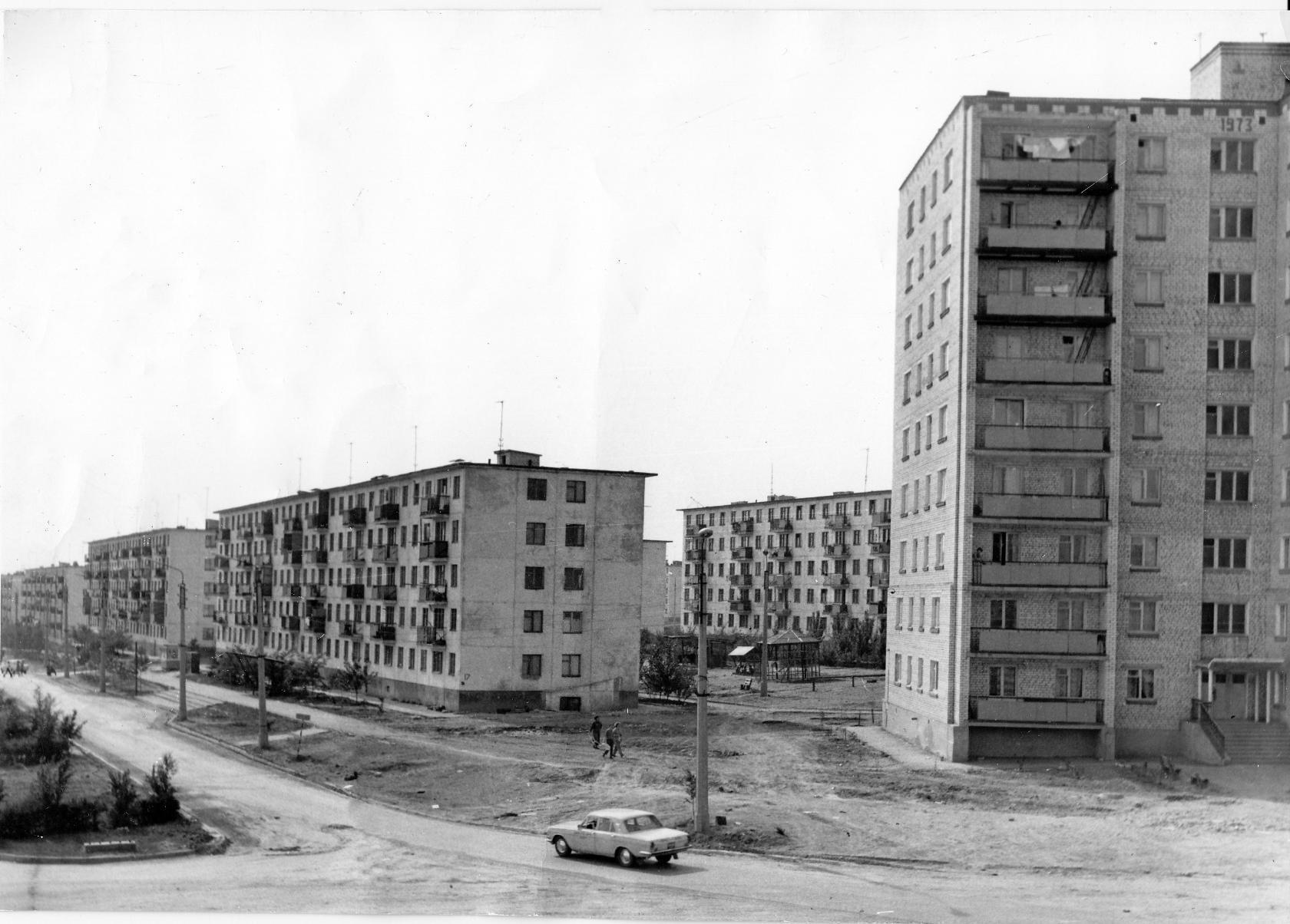 4-й микрорайон. 1975 год