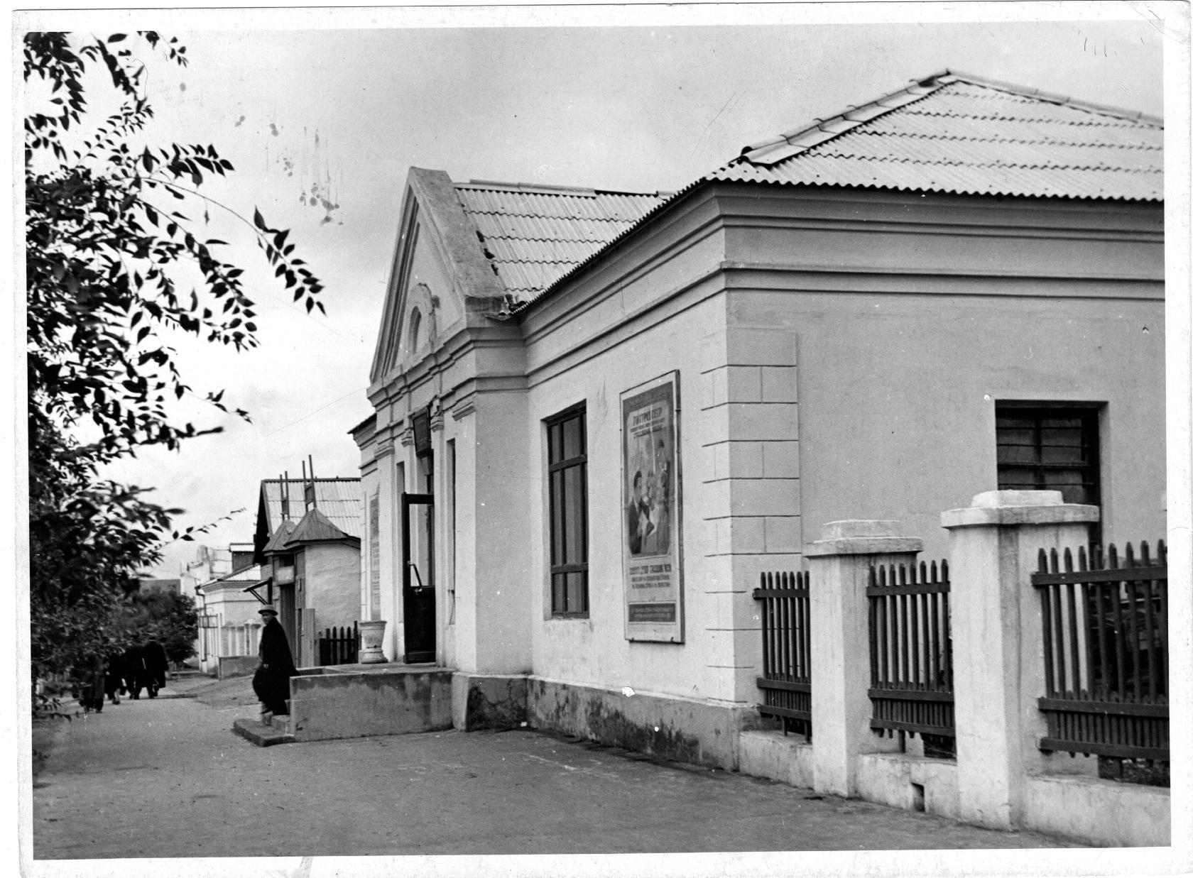 Магазин «Рыба» на Крупской. Сейчас на этом месте ТЦ «Романтика». 1961 год