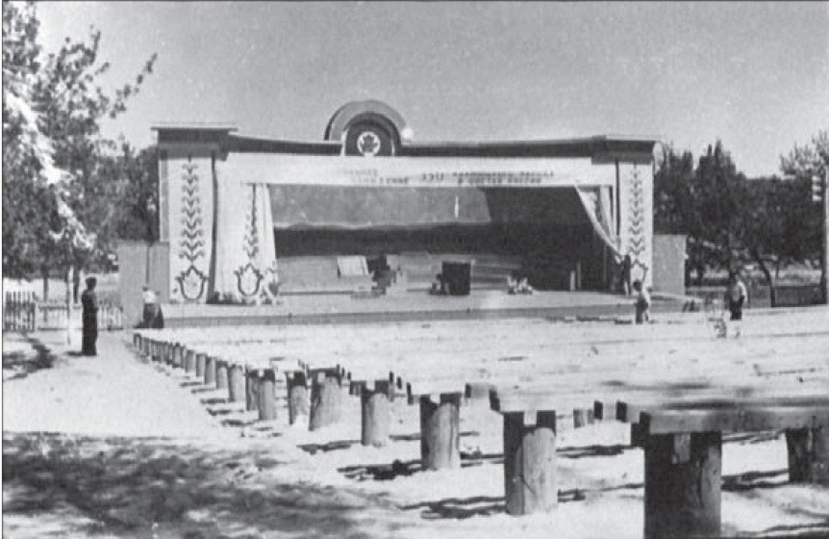 Зеленый театр в «Дружбе». 1957 год