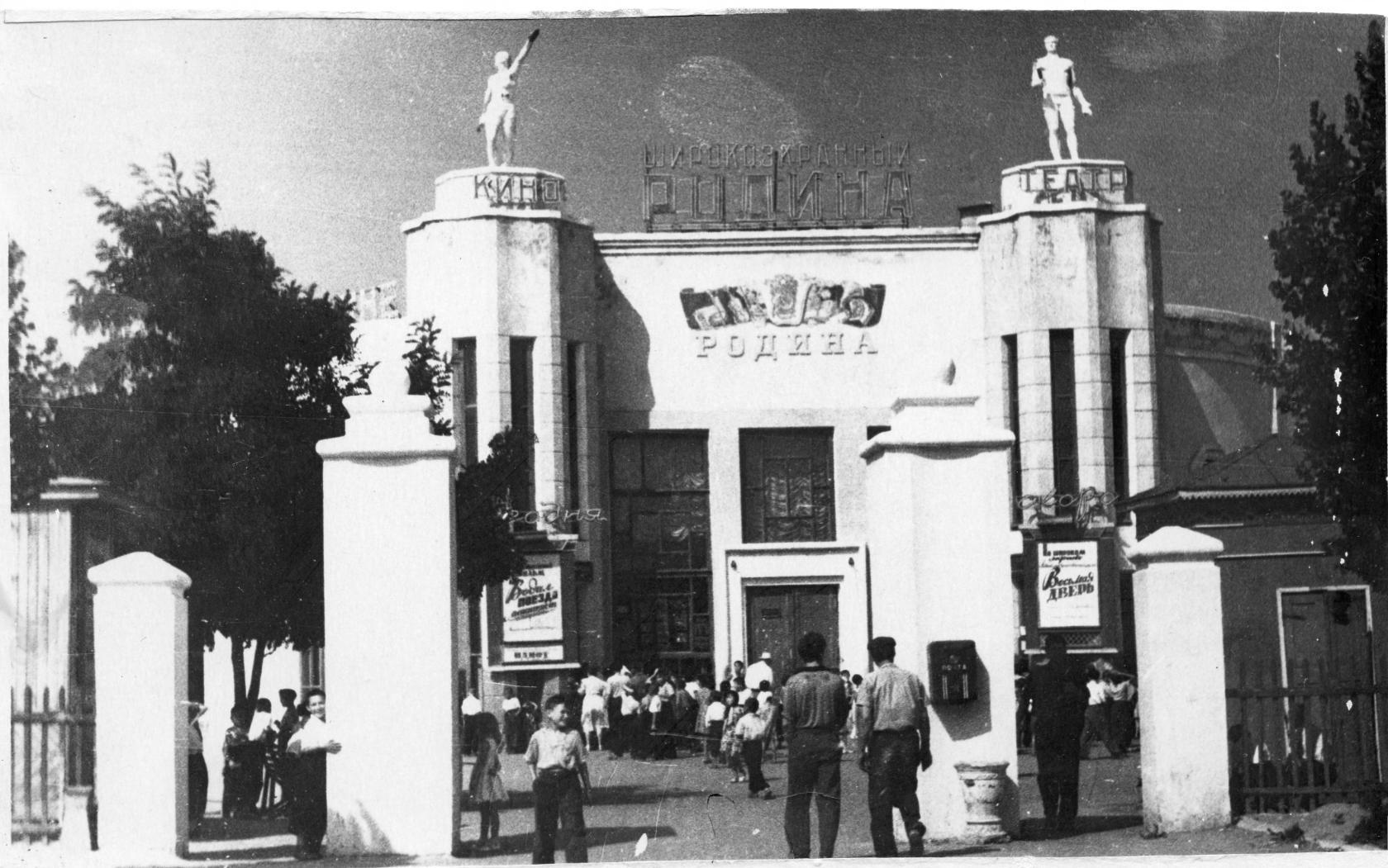 Кинотеатр «Родина». 1961 год