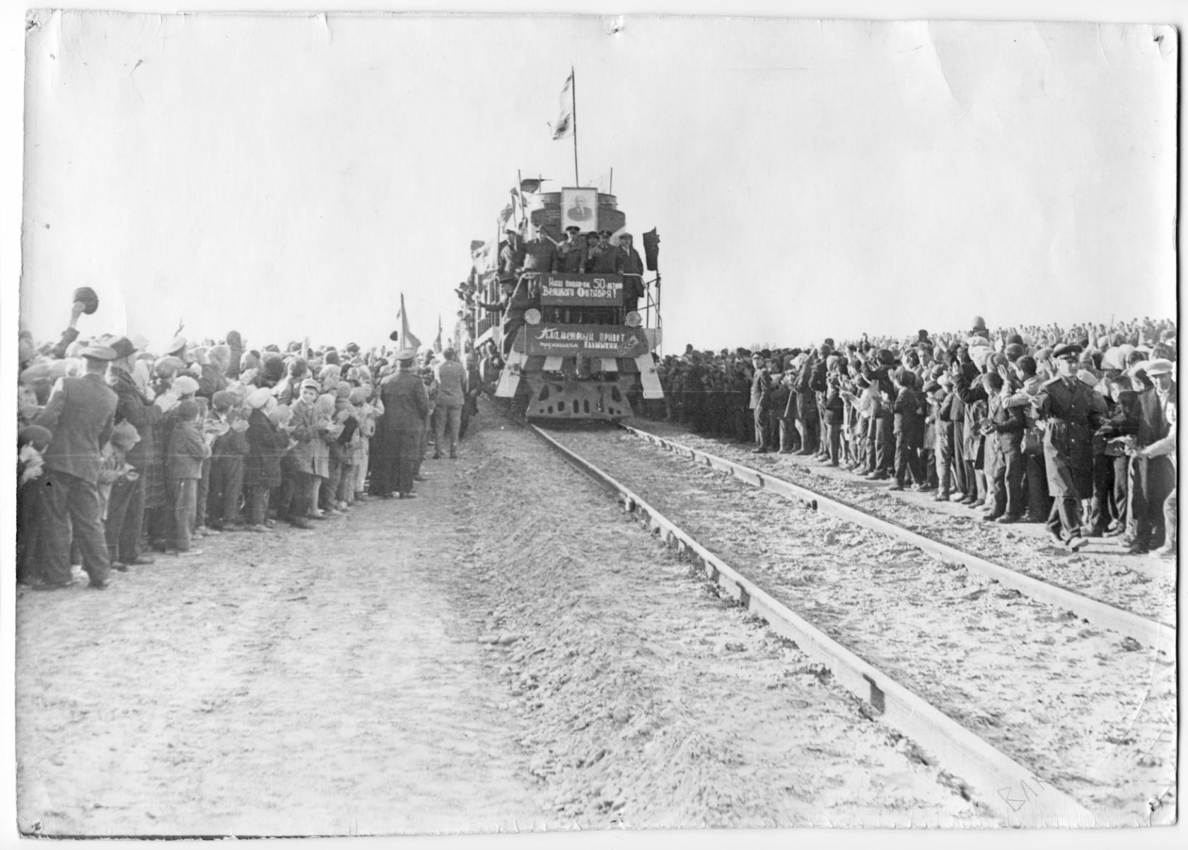 Первый поезд в Элисте. 1967 год