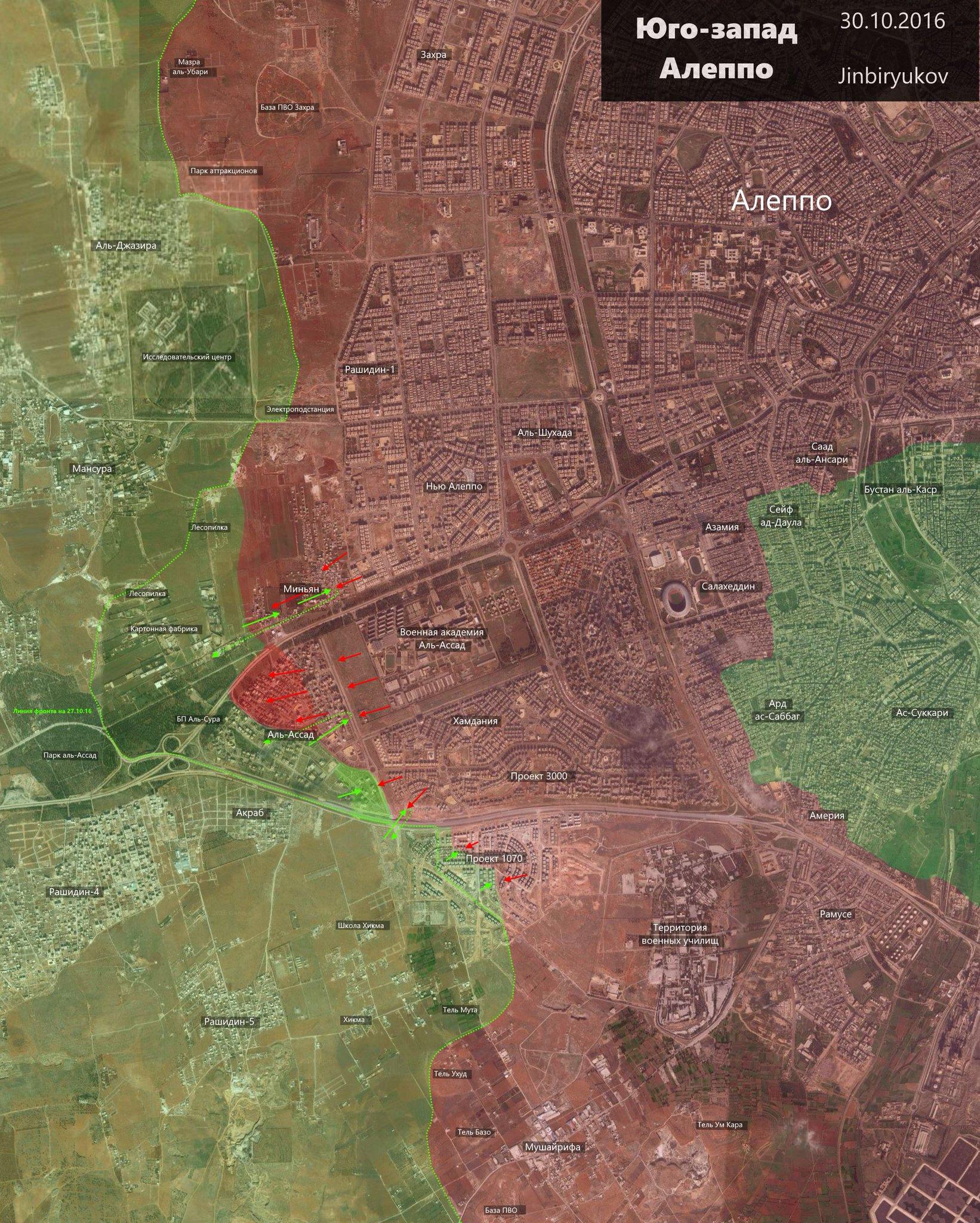 [BIZTPOL] Szíria és Irak - 1. - Page 21 _co2dZ5blQw