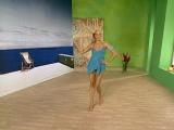 Утренняя гимнастика с Екатериной Серебрянской _ЛАТИНО_танцевальная разминка  (2)