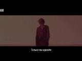 [BAMBOО рус.саб] G-DRAGON–무제(無題) (Untitled, 2014)