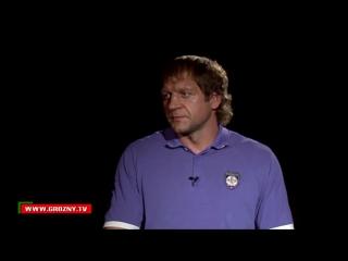 Лицом к лицу - Александр Емельяненко