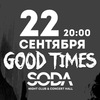 22 сентября | GOOD TIMES | SODA NOVGOROD