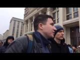 В центре Москвы новая волна задержаний участников протестной акции