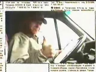 Анонс программы Большой ремонт (ТВС, 2003)