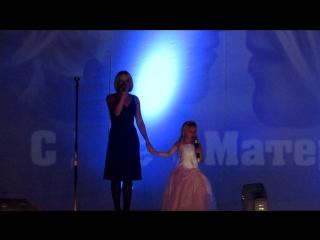 День Матери в  КСК Городищи Татьяна Елисейкина с Дочкой
