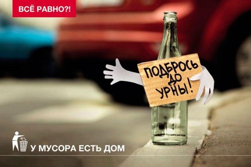 Харьковчане разбрасываются оптимизмом (ФОТО)