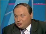 Час пик (1 канал Останкино, 09.06.1994) Выпуск 8 Егор Гайдар