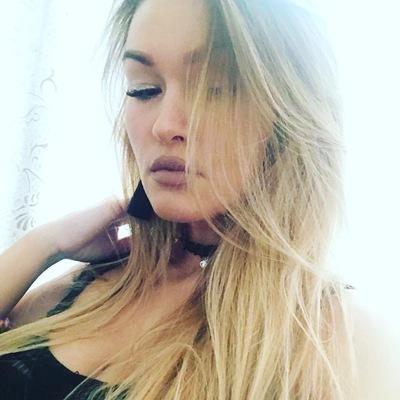 Kristina Delmar