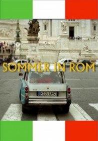 Лето в Риме / Sommer in Rom (2013)