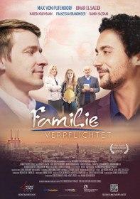 Семейные обязательства / Family Commitments (2015)