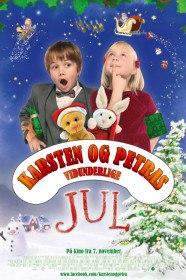 Чудесное Рождество Каспера и Эммы / Karsten og Petras vidunderlige jul (2014)