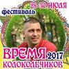 Alexey Ilyushin