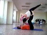АКРО ЙОГА в Иркутске  тренировка Дима и Света