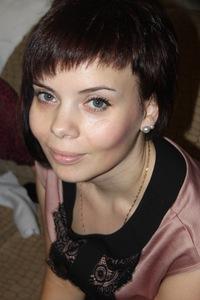 Екатерина Щербатых