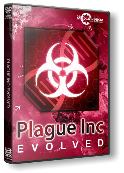 Plague Inc: Evolved [v 1.13.0] (2016) PC | RePack от R.G. Механики