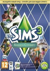 The Sims 3: Hidden Springs (2012)