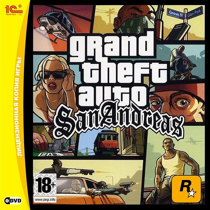GTA San Andreas - Assassin's Creed Mod