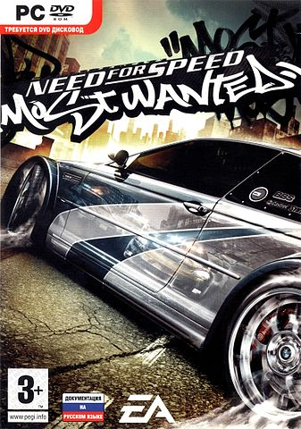 Need For Speed: Most Wanted (2005) (Electronic Arts) (RUS) [RePack]