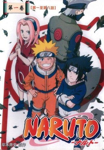 Наруто / Naruto [TV] [серии 1 - 220 ] [DVDRip] RUS