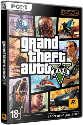GTA 5 / Grand Theft Auto V [v 1.0.877.1] (2015) PC | RePack от xatab