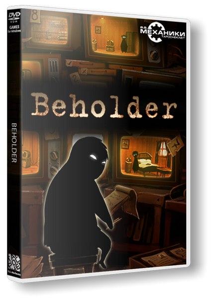 Beholder (2016) PC | RePack от R.G. Механики