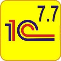 1С Предприятие 7.7 [RUS]