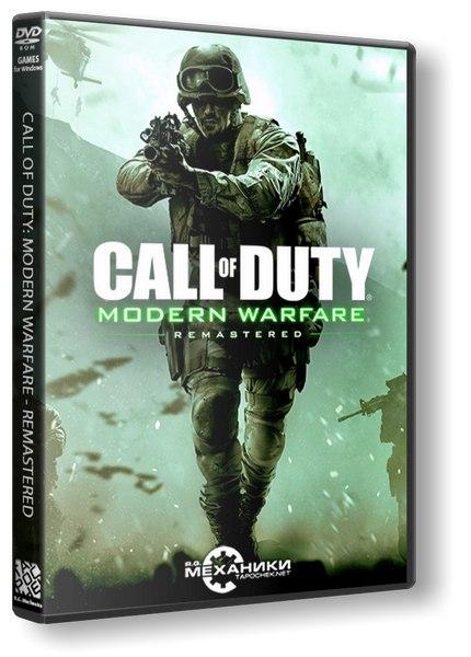 Call of Duty: Modern Warfare - Remastered [Update 2] (2016) PC | Rip от R.G. Механики