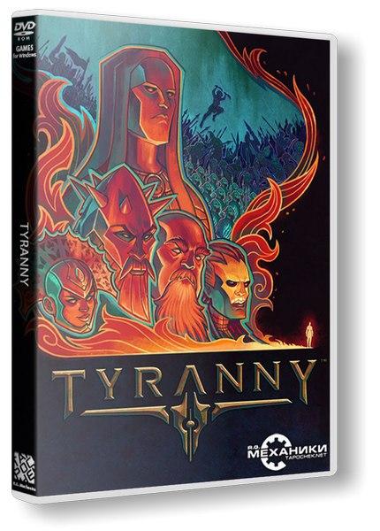 Tyranny (2016) PC | RePack от R.G. Механики