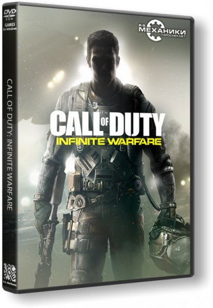 Call of Duty: Infinite Warfare - Digital Deluxe Edition (2016) PC | RiP от R.G. Механики