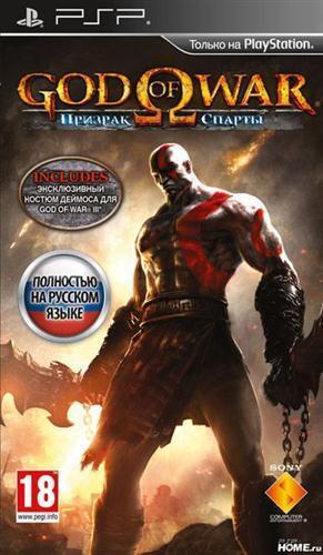God of War: Ghost of Sparta (2010) PSP(Русская версия)