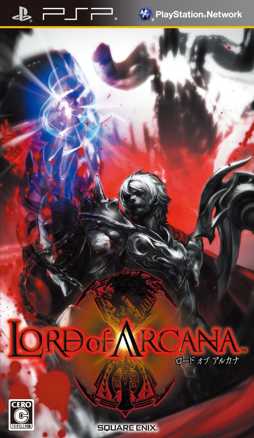 [PSP] Lord of Arcana (2011) [FULL][ISO][ENG]