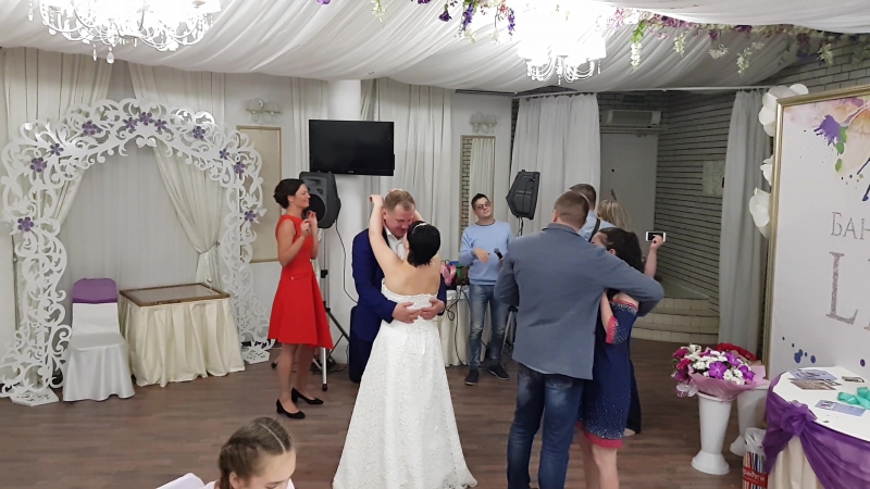Танец жениха и мамы Ведущий Александр Сергеев