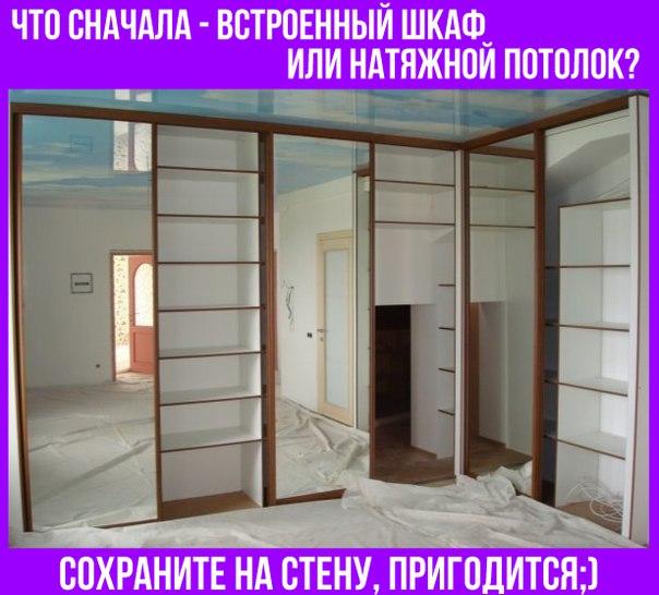 Недорогие Раздвижные Двери Купе СанктПетербург 8812318