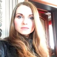 Алишка Хатунцева