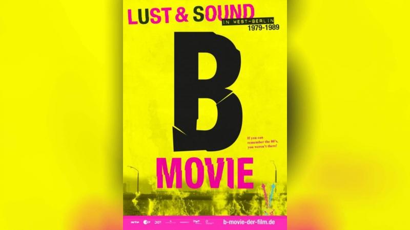 Шум и ярость (2014) | The Sound and the Fury