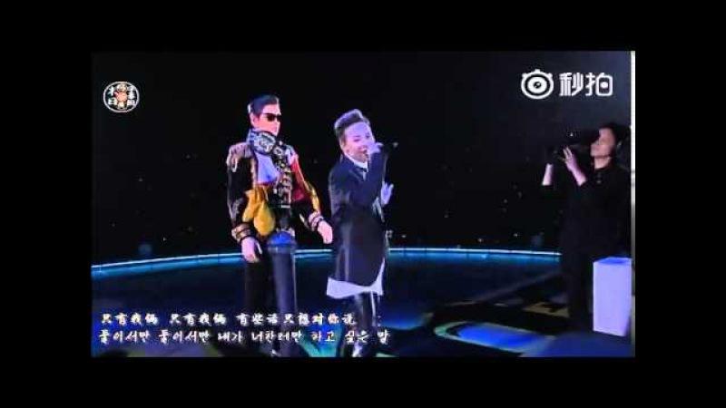G-dragon sang SEUNGRI 'S Gotta Talk To You