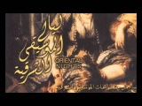 Arabic Traditional Music