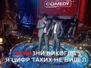 Посмотрите это видео на Rutube: «Андрей Аверин и Зураб Матуа - Я люблю тирамису»