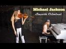 Michael Jackson - Smooth Criminal | violin piano cover (скрипка пианино)