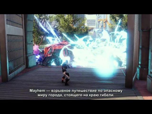 Agents of Mayhem - Рыцарь дорог