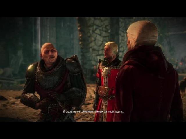 Ведьмак 2: Убийцы Королей Обзор игры (Как взгляд в прошлое)