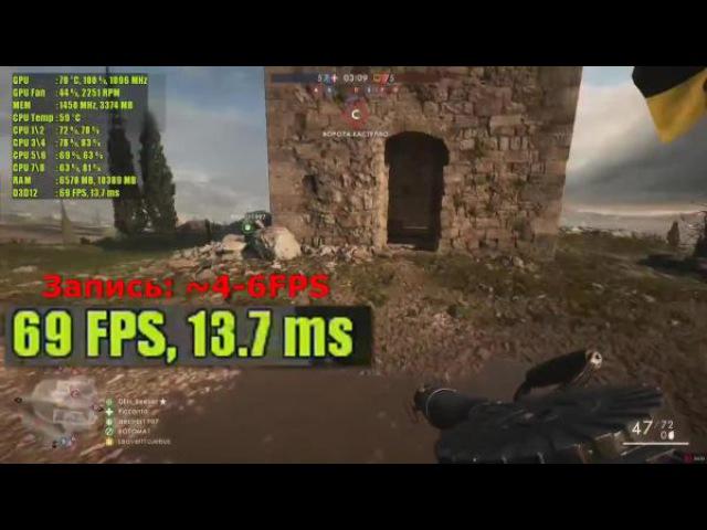 [Тест FPS] Battlefield 1 на 8-ми картах (AMD FX-8320 - R9 290) DX12