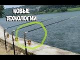 FisherGoMan - самоподсекающая удочка. Новые технологии ловли рыбы. Для рыбаков
