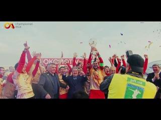 Локомотив чемпион Узбекистана 2016 года